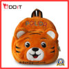 Polida Cartoon Tiger Baby Plush Backpack Bag