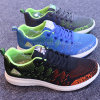 Latest Hight Quality Men′s Flyknit Sports Shoes Running Shoes (MB17-5)