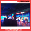 Showcomplex pH2.5 Indoor LED Wall Mounted Display Screen