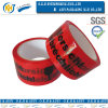 German Word Acrylic Printed Packing Tape for Germany Market Best Price