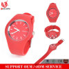 Yxl-343 Wholesale Fashion Quartz Wristband Silicone Watch, Kids Silicone Wrist Watch for Child