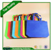 2017 Hot Sell Sport Promotional Non Woven Tote Bag