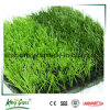 2018 New High Quality and UV-Resisted Artificial Turf