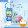 Ce FDA Certification 1oz 30ml 75% Alcohol Disinfectant Disposable Instant Gel Hand Sanitizer OEM/ODM Customized Labels