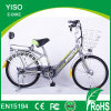 Cheap 20 Inch E Electric Bicycle for Indian Market