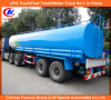 30ton Drinking Water Tank Trailer for Farm Milk Factory Use
