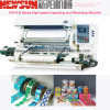FHYB Series High-Speed Plastic Film Inspecting and Rewinding Machine