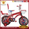 "16"" Red Kids Bike with Double Rear Back, Basket and Training Wheel"