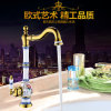 New Design Chinese Ceramic Basin Faucet (Zf-608)