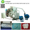 Automatic Paper Cup Mat Making Machine Paper Cup Tray