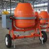CMH800 (CMH50-CMH800) 800L Electric Gasoline Diesel Concrete Mixer