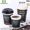 Printed Double Wall Paper Coffee Cup for Hot Coffee with Lid (HDP-0119)