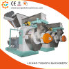 Ce Approved Electric Power Biomass Pellet Machine