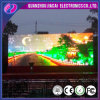 P6 Full Color Outdoor Waterproof LED Wall