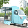 Blue Coffee Old Classic Fast Food Truck Aph Showing
