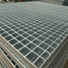Steel Grating, Galvanized Bar Grating, Trench Grating