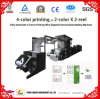 Flexo Printing Machine for Exercise Books School Notebook Ruling Machine 8 Colors Printing