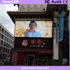 Outdoor Video Advertising Screen Panel LED Wall