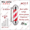 Manufacture High Quality Rotating Barber Pole