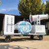 Dust Suppression Garden 200 Meters Fog Cannon for Sprayer