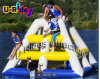 0.9mm PVC Aqua Game Inflatable Tower for Kids