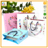 Full Color Paper Printing Shopping Bag Printing