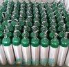 Manufacturer Standard Aluminum Medical Oxygen Tank