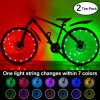 Waterproof LEDs Bike Wheel Lights 7 Colors Changeable Ultra Bright Colorful LED Bicycle Wheel Tire Spoke Light String Strip Lamp Bike Decorations Lights