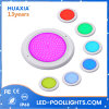 AC12V Ultra Thin IP68 LED Wall Mounted Underwater Swimming Pool Lighting