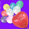 Inflatable Pearlized Heart Shape Balloon