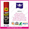 650ml Spray Engine Degreaser (ID-308)