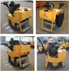 Factory Price Single Drum Self-Propelled Vibratory Road Roller (FYL-700)