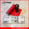 Hot Stamping Foil for Car Number Plate