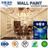 Hualong Apeo Free Anti Formaldehyde Healthy Inner Wall Paint