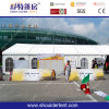 Dust Proof Tent with High Quality (SDG-05)
