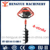 Suitable Ground Drill with High Quality
