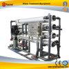 Automatic Water Treatment Machinery