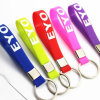 Promotional Printed Silicone Wristband Keychain