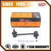 Stabilizer Link for Honda Acura Mdx Yd1 52320-S3V-003