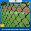 "2"" PVC Coated Chain Link Fence"