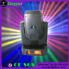 DMX DJ 330W 15r Moving Head Beam Stage Light