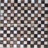 Cream Marfil and Dark Emperador Marble Mosaic Tile (HSM119)