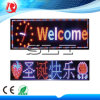 Customized Outdoor Full Color/ Single Color / Dual Color LED Display Board Message Sign