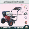 CE Gasoline Professional Heavy Duty 250bar Commercial High Pressure Washer (HPW-QP1300-1)