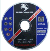 "Abrasives Cutting Disc 5""X5/128""X7/8"""