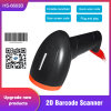 Android Handheld Barcode Scanner Wired Automatic 1d 2D with RS232 USB Cable (HS-6603B)