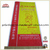 BOPP Film Printing Plastic Packaging PP Woven Feed Bag/Sack