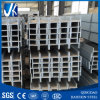 Hot Dipped Galvanized Steel H Beam & H Column (S235JR)