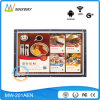 Open Frame Install Application Android 21.5 Inch LCD Digital Signage Player