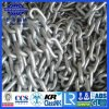 Alloy Steel Chain Cables for Ship Studless Anchor Chain